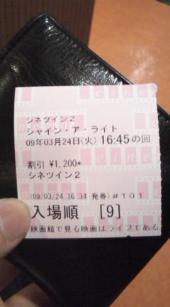 映画鑑賞☆