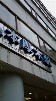 新宿へ移動